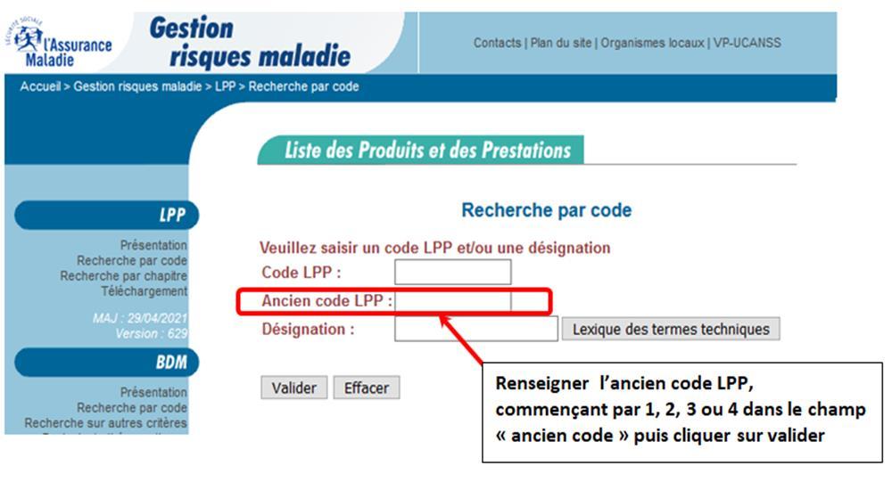 """Capture d'écran du site LPP : remplir le champ """"Ancien code LPP"""" avec un code débutant par 1 à 4 puis valider"""